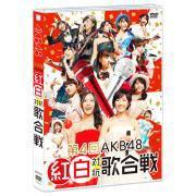 ◆10%OFF☆ブックレット+生写真3枚封入☆AKB48 2DVD【第4回 AKB48紅白対抗歌合戦】15/4/24発売
