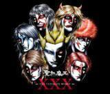 ◆聖飢魔II Blu-specCD2【XXX -THE ULTIMATE WORST-】15/8/26発売