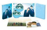 ◆豪華盤★特製アウターケース&デジパック仕様★映画 Blu-ray-DVD【アオハライド Blu-ray 豪華版】15/6/17発売