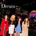 ◆Dream CD+DVD【こんなにも】15/2/11発売