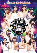 ◆10%OFF☆SUPER☆GiRLS DVD【SUPER☆GiRLS LIVE 2015】15/6/17発売