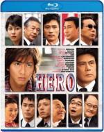 ◆木村拓哉主演☆10%OFF☆邦画 Blu-ray【HERO Blu-ray スタンダード・エディション[2007]】16/1/20発売
