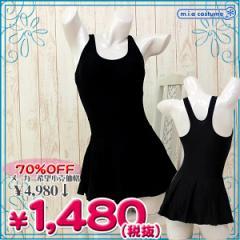 ■即納!特価!在庫限り!■ パッド付きの本物スカート付きスクール水着 色:黒 サイズ:M/L/XL