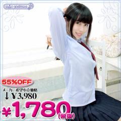 ■即納!特価!在庫限り!■ 長袖シャツ単品 色:サックス サイズ:M/BIG