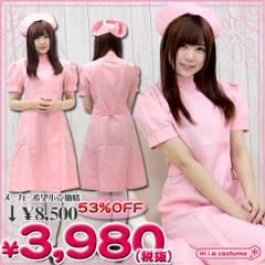 ■即納!特価!在庫限り!■ ロングナース  色:ピンク サイズ:M/BIG