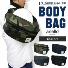 (アネロ) anello ボディバッグ メンズ ウエスト ワンショルダー 大容量 鞄 迷彩 黒 ネイビー グレー かっこいい ストリート系 pre_d