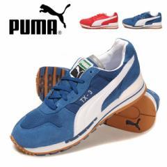 【送料無料】PUMA TX-3 プーマ ローカットスニーカーシューズ メンズ 男性用 359555 レースアップ ランニング No.sh0094_ts