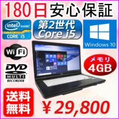 【6ヶ月保証】【第2世代 Core i5搭載】【HDMI出力】★中古ノートパソコン★FUJITSU A561/D 高性能・DVD書込みOK・無線Wi-Fi・Win10仕様♪