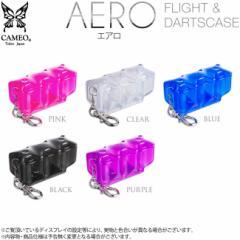 ダーツ フライトケース CAMEO カメオ AERO エアロ[全5色][プロプレイヤー使用]