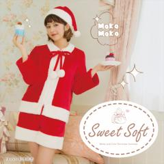 Sweet Soft ポンポンパンツサンタ コスプレ 衣装 コスチューム レディース クリスマス パーティー イベント クリアストーン