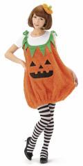 コスプレ パンプキン かぼちゃ コスチューム 衣装 仮装 ハロウィン パーティー イベント ふわもこパンプキン