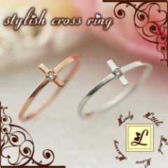 ピンキーリング ピンクゴールド 1号 2号 3号 小さいサイズ ブランド Lエル stylish cros sring K10 ダイヤモンド/9,720円