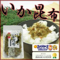 【全国ふりかけグランプリ2連覇!!】澤田食品のイ...