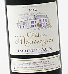 【宅】シャトー・ムセロン2012 ピュアなブドウの味わいを、そのままに