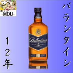 【スコッチ】バランタイン12年 40度 700ml【ウイスキー ウィスキー】【ヰ】【1本】