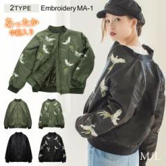 Re:EDIT(リエディ)|選べる中綿刺繍MA-1ブルゾン|入荷済
