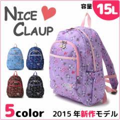 2015年新作! NICE CLAUP [ナイスクラップ] リュックサック 15L チェックハート NC271 ブランド/女の子/小学校/幼稚園