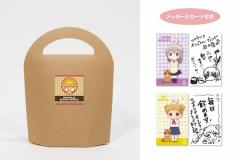 WWW.WORKING!!(ワーキング)◆ワグナリア・オリジナルブレンドコーヒー(粉)100g ◆新品◆