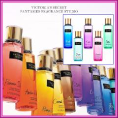 NEW!!フレグランスミスト VictoriasSecret Fantasies FragranceMist ヴィクトリアシークレット