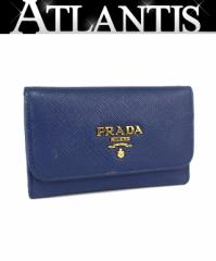 プラダ 6連キーケース ゴールド金具 レザー 青 ブルー