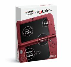 【即日出荷】 New ニンテンドー3DS LL メタリックレッド [New3DSLL本体] 140294 【ネコポス不可】