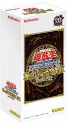 【即日出荷】 遊戯王OCG デュエルモンスターズ 20th ANNIVERSARY PACK 2nd WAVE BOX  1057 【ネコポス不可】