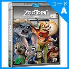 海外アニメ 「ズートピア(ZOOTOPIA)」2D+3D Blu-ray(2DISC/+英語字幕)(予約 発売日:2016.06.29以後)