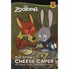 (英語版)海外書籍 ズートピアのスピンオフ小説「The Stinky Cheese Caper : And Other Cases from the ZPD Files」(ソフトカバー)