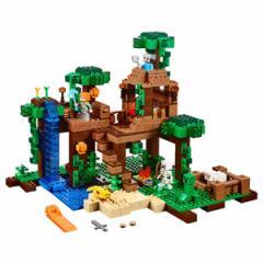 (先払いのみ)海外グッズ レゴ マインクラフト ジャングル ツリーハウス LEGO Minecraft The Jungle Tree House (21125)