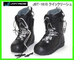2016 JOYRIDE JBT-1610 BLACK ジョイライド クイックリーシュボードブーツ