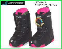 2017 JOYRIDE JBT-1901A PINK ジョイライド ATOPワイヤーコイラーリーシュボードブーツ