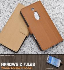 ARROWS Z FJL22 ケース ウッドデザインスタンドケースポーチ 手帳型ケース