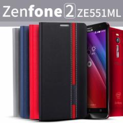 ASUS Zenfone2 ZE551ML ケース トリコロール レザー 手帳型ケース スマホケース カバー ゼンフォン2 ze551ml 楽天モバイル