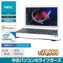 中古PC Windows7 NEC LM370 Celeron SU2300 メモリ2GB HDD320GB 13.3型ワイド 無線LAN office付 中古ノートパソコン 2501