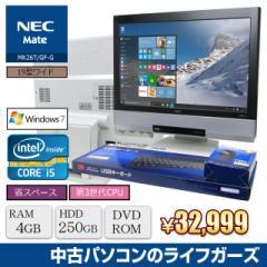 NEC 液晶一体型PC/Windows10/豪華メモリ4GB/Core i5-3230M 2.6GHz/HDD250GB/DVD-ROM/office付属/NEC MK26T/GF-G 中古PC