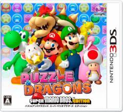 *新品*【3DS】パズル&ドラゴンズ スーパーマリオブラザーズエディション【早期購入特典タッチペン付き】