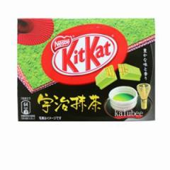 キットカット 宇治抹茶 3枚 kitkat ujimatcha kyoto made in japan