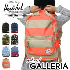 【即納】【送料無料】ハーシェル サプライ Herschel Supply リュックサック デイパック キッズ 10074