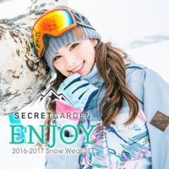 送料無料 新作【16-17 SECRET GARDEN ENJOY】レディース スノーボードウェア上下セット スノボ 2017
