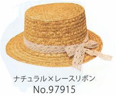 リボンストローハット『ナチュラル×レースリボン』(97915) 麦わら帽子