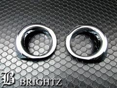 BRIGHTZ インプレッサXVハイブリッド GPE メッキフォグライトカバー 【 FOG−COV−120 】
