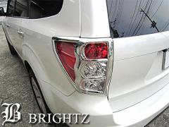 BRIGHTZ フォレスター SH メッキテールライトリング 【 TAIL-50 】