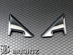 BRIGHTZ エクストレイル T32 メッキミラーベースカバー