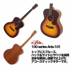 ARIA/アコースティックギター  フォークタイプ 100 series Aria-101 MTTS【アリア】