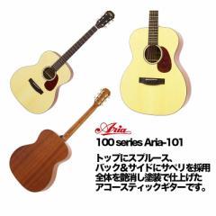 ARIA/アコースティックギター フォークタイプ 100 series Aria-101 MTN【アリア】