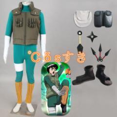 NARUTO ナルト Rock Lee ロック・リー 全セットCOS 高品質 新品 変装 仮装 イベントコスチューム cosplay衣装