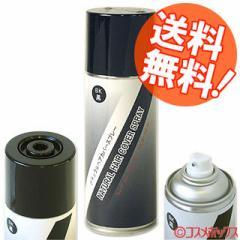 【即出荷】コスメボックス ナチュラルヘアカバースプレー(黒) 200g<一時染毛料>薄毛対策・微粉末増毛スプレー cosmeboxオリジナル