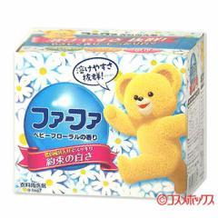【ポイント10%】ファーファ コンパクト洗剤 ベビーフローラル 0.9kg FaFa