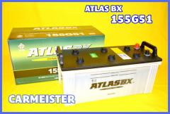 ATLAS 155G51 アトラス 国産車用 バッテリー