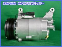 エアコンコンプレッサー BMW MINI R50 R52 R53 etc用 純正品番 CVC #1139014/64526918122 互換製品